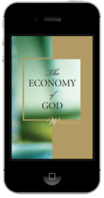 The Economy of God